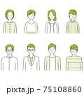 手描き1color  アバター 男女8人 人物イラスト 75108860
