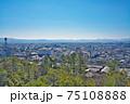 【伊賀上野 天守からの風景】 三重県伊賀市上野丸之内 75108888