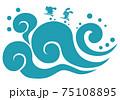 サーフィンをする犬とうさぎ イラスト 75108895