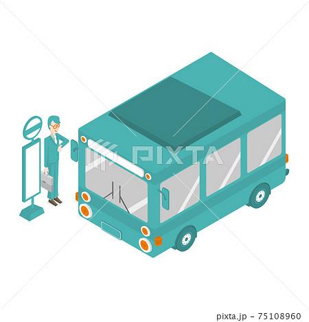 バス停でバスを待つ会社員のアイソメ 75108960