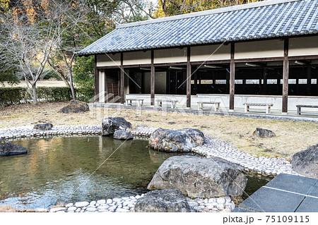 日本最古の産金地跡 涌谷天平ろまん館 75109115