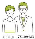 手描き1color  夫婦 微笑む 二人の男女 75109483