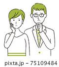 手描き1color  夫婦 悩む 二人の男女 75109484