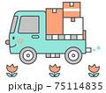 引越し、運送イメージ トラックイラスト 75114835