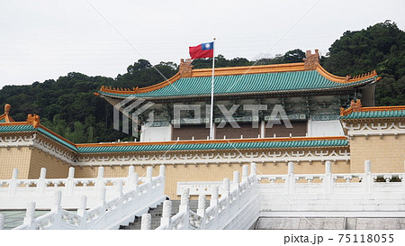 台北 国立故宮博物院 75118055