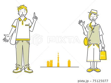楽しくお出かけする若いカップルのシンプルでさわやかな線画イラスト 75125077