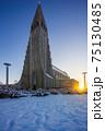 Hallgrimskirkja cathedral at reykjavik with sunrise, in winter season, Iceland 75130485