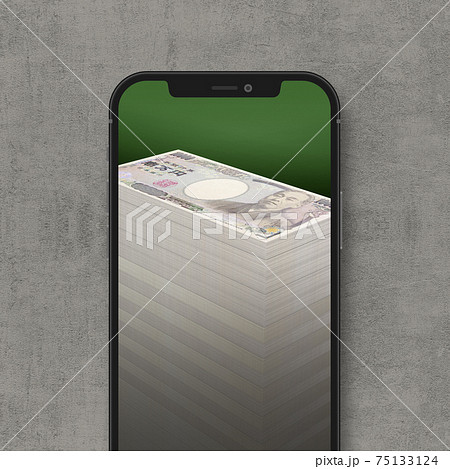 スマートフォン 75133124