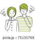 手描き1color  夫婦 悩む 二人の若い男女 75135769