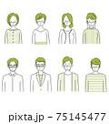 手描き1color  アバター マスクを着けた男女8人 人物イラスト 75145477