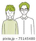 手描き1color  夫婦 微笑む 二人の若い男女 メガネ男子 75145480