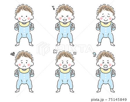 立っている赤ちゃんのイラストセット 75145849