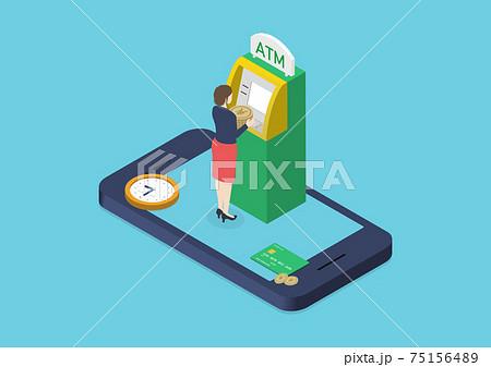 ネット銀行・インターネットバンキング・アプリのイラスト素材 75156489