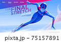Vector illustration for UI or a landing page in speed skating theme of the female skate athlete is exiting the curve into the final stretch. 75157891