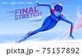Vector illustration for UI or a landing page in speed skating theme of the female skate athlete is exiting the curve into the final stretch. 75157892