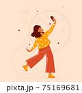 Woman making photo. 75169681