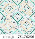 Seamless abstract pattern. Beautiful texture for textile or paper print. Vector illustration. Cute colorful background. 75176256