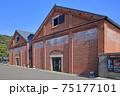 敦賀赤レンガ倉庫 75177101