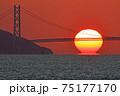明石海峡大橋に沈むダルマ夕日 75177170