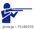射撃 ライフル 75180559