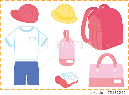 小学校入学準備品 75182242