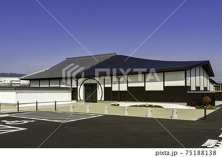 雪舟生誕地公園 展示交流施設 岡山県総社市 75188138