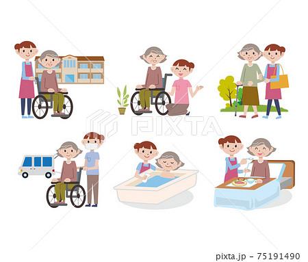 介護 福祉 デイサービス 老人 セット 75191490