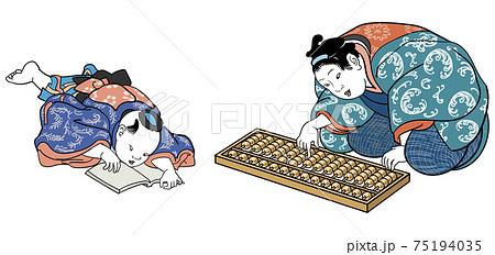 浮世絵-算盤を弾いて計算をする商人と本を読む子供 75194035