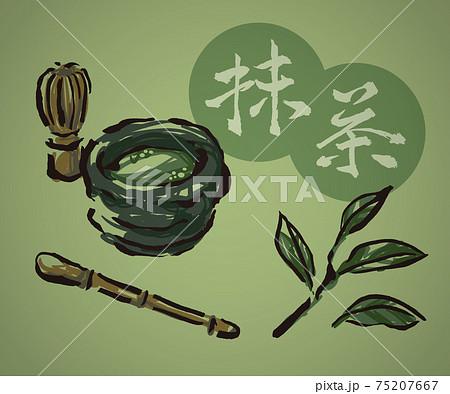 茶道(抹茶と茶葉) 75207667
