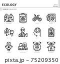 ecology icon set 75209350