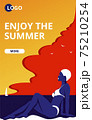 Enjoy the summer landing page template 75210254