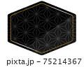 六角形のフレーム ブラック&ゴールド 全面に麻模様 75214367