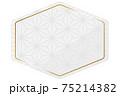 六角形のフレーム ホワイト&ゴールド 全面に麻模様 75214382