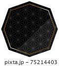 正八角形のフレーム ブラック&ゴールド 全面に麻模様 75214403