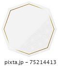 正八角形のフレーム ホワイト&ゴールド 一部に麻模様 75214413