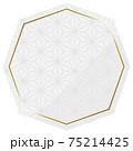 正八角形のフレーム ホワイト&ゴールド 全面に麻模様 75214425