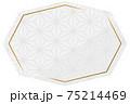 八角形のフレーム ホワイト&ゴールド 全面に麻模様 75214469