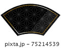 扇のフレーム ブラック&ゴールド 全面に麻模様 75214539