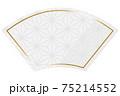 扇のフレーム ホワイト&ゴールド 全面に麻模様 75214552