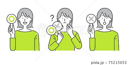 マルとバツの判断をする大人の女性のシンプルイラスト 75215053