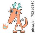 ドラゴンイラスト 75219360