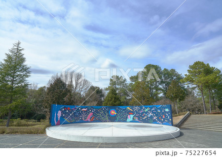 兵庫県西脇市 日本のへそ公園にある屋外ステージ 75227654