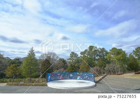 兵庫県西脇市 日本のへそ公園にある屋外ステージ 75227655