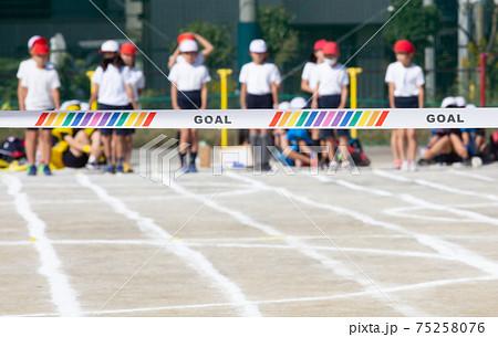 小学校の運動会 徒競走のスタート前とゴールテープ 75258076