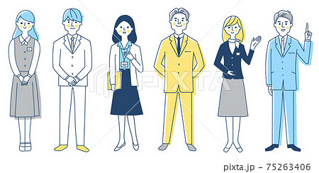 ビジネスパーソン 男女6人全身 セット 75263406