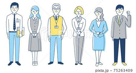 ビジネスパーソン 男女6人全身 セット 75263409