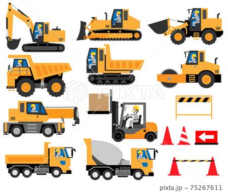 重機(建設機械/働く車)を運転する男性作業員 75267611