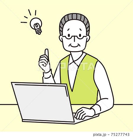 ノートパソコンを見るシニア男性 75277743