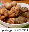 しみしみ手羽元と里芋の煮物 75282904