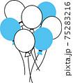 シンプルな風船のイラスト 75283216